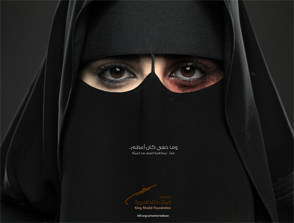 essay saudi campaign against domestic violence marks social the king khalid foundation s advertisement for the no more abuse campaign