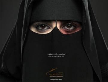 The King Khalid Foundation's advertisement for the No More Abuse campaign.
