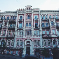 One among a lot of amazing old buildings in the heart of Kiev next to Kreshatik, the main boulevard of the Ukrainian capital.